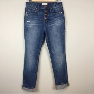 Madewell jeans high rise slim boy 26